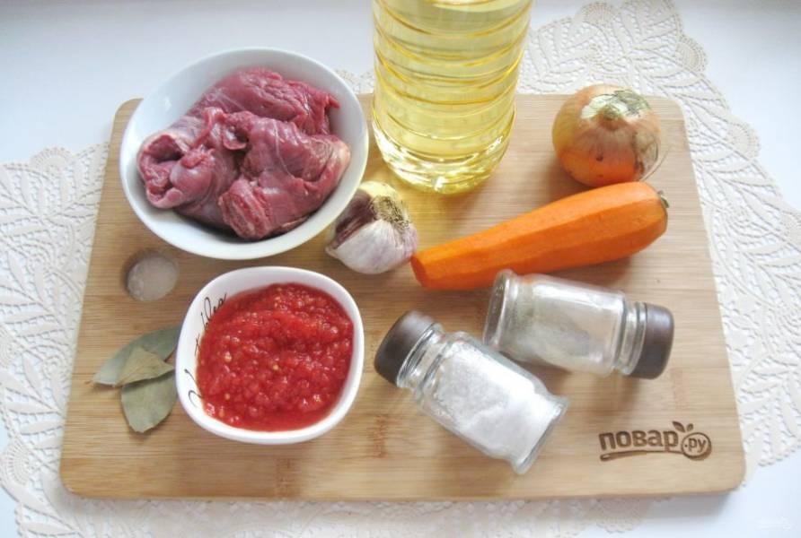Подготовьте ингредиенты для приготовления шурпы.