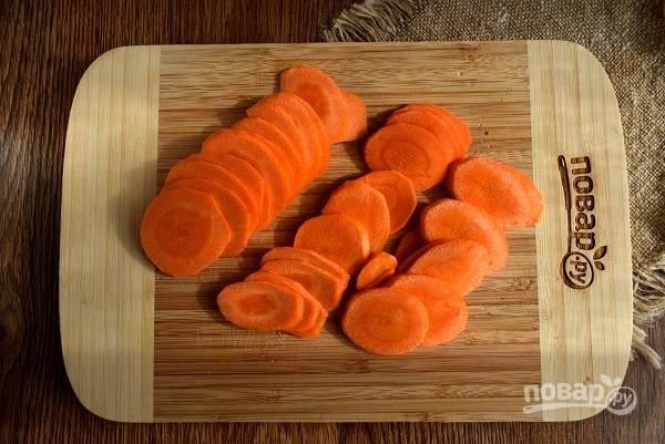 Морковь очистите, нарежьте кружочками толщиной 3мм.