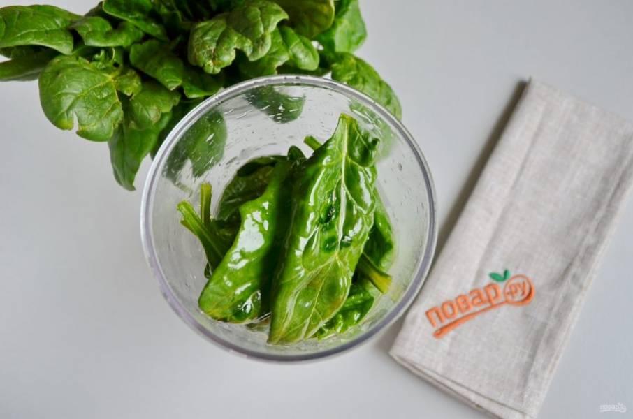Переберите и вымойте шпинат, часть листочков положите в высокую чашу, влейте растительное масло и пюрируйте зелень. Постепенно добавляйте листочки, пока весь шпинат не превратится в пюре.