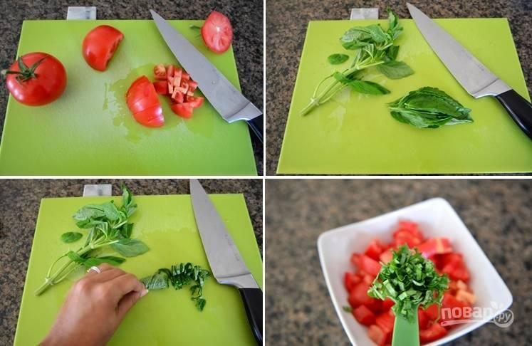 1. Нарежьте помидоры и базилик, смешайте их в одной емкости.