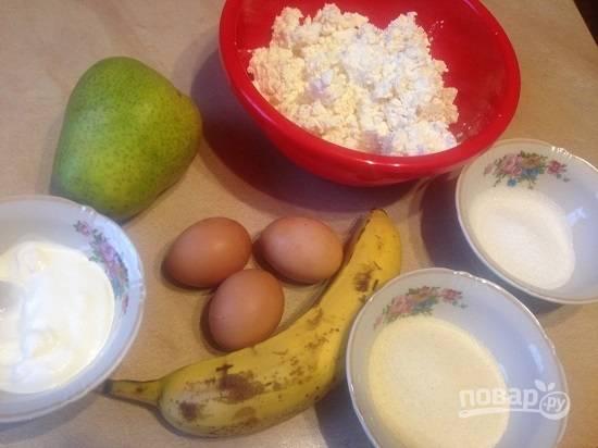 Вот весь набор ингредиентов для приготовления запеканки. У меня груша большая, поэтому использовала только половину. Банан лучше брать не совсем зрелый, но и не зеленый.