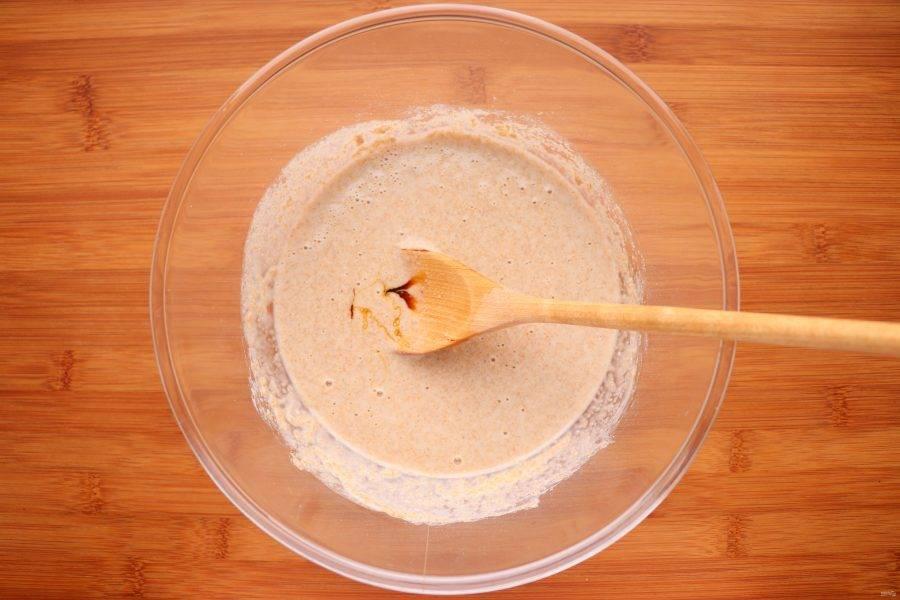 Затем добавьте солодовый сироп.
