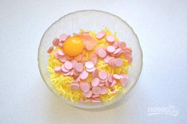 Вбейте яйцо.