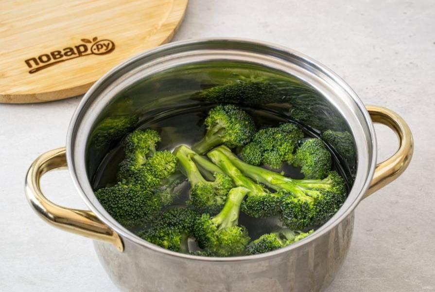 Брокколи разделите на соцветия и отварите в кипящей подсоленной воде 3-4 минуты. Затем сразу опустите в холодную воду, чтобы остановить процесс варки.