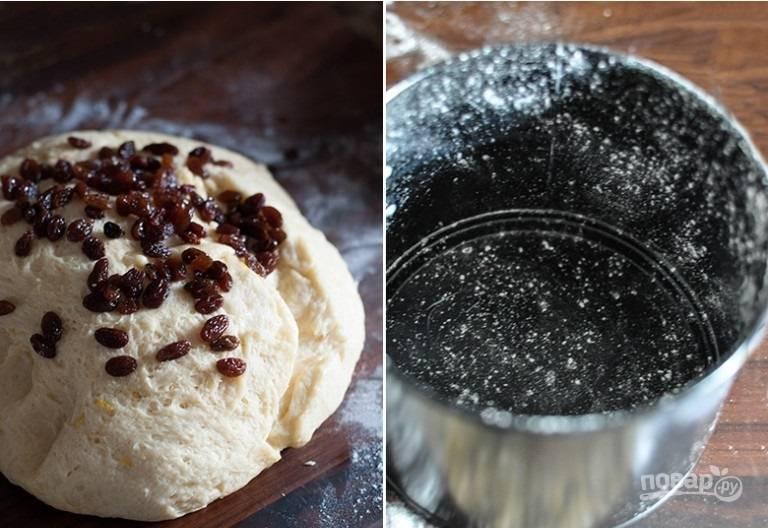 14. В готовое тесто аккуратно вмешайте изюм. Подготовьте формочки для куличей - смажьте маслом и присыпьте мукой.
