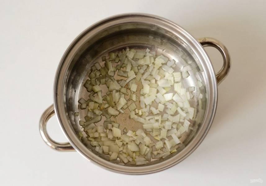 Лук нарежьте мелкими кубиками и обжарьте в кастрюле до мягкости.