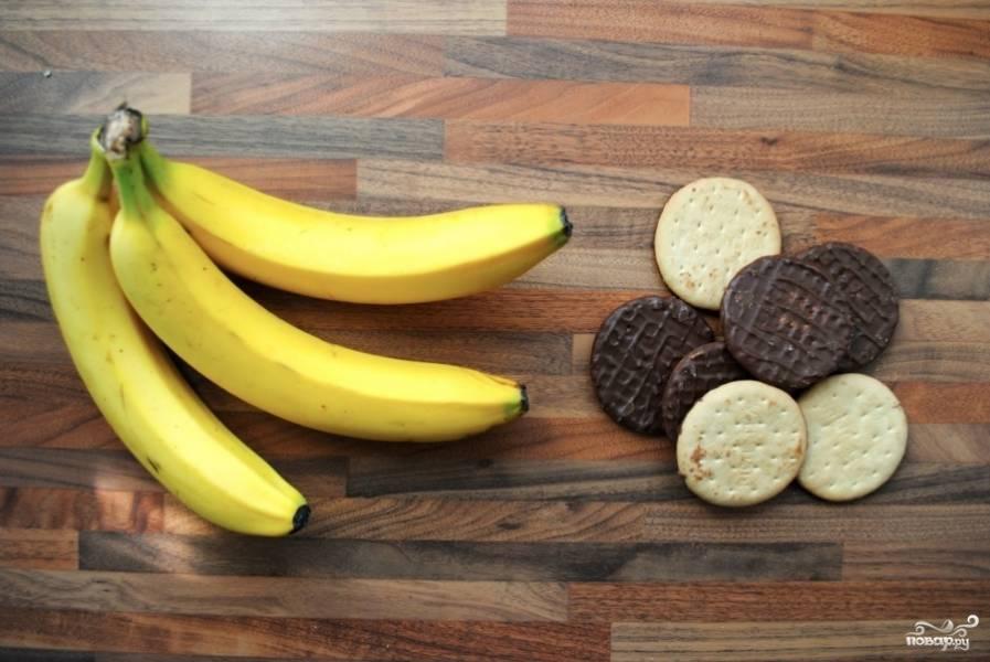 Взять бананы и печень типа галет с шоколадом.