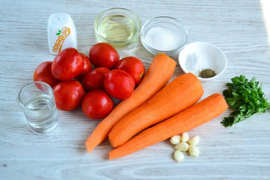 Подготовьте все необходимые ингредиенты. Морковь очистите и ополосните. Помидоры промойте.
