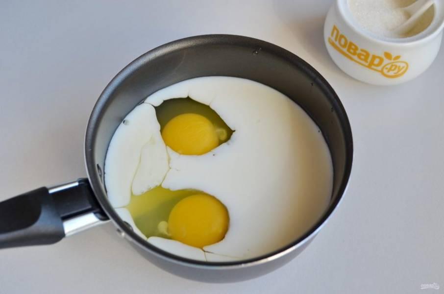 3. В кастрюльку перелейте сливки, добавьте ванильный сахар, яйца. Вилочкой хорошо перемешайте массу.