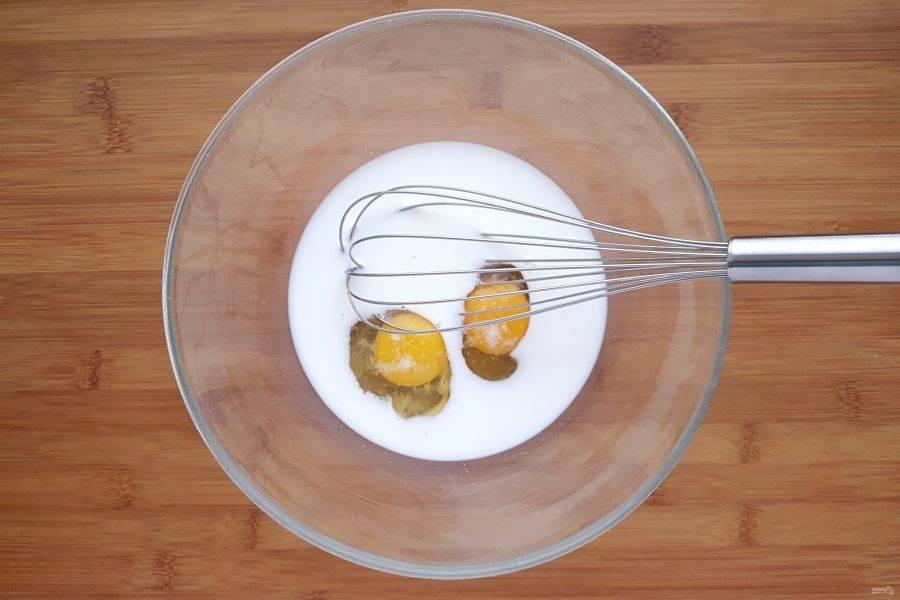 Приготовьте заливку. В миске смешайте сливки и два яйца до однородности. Добавьте соль по вкусу.
