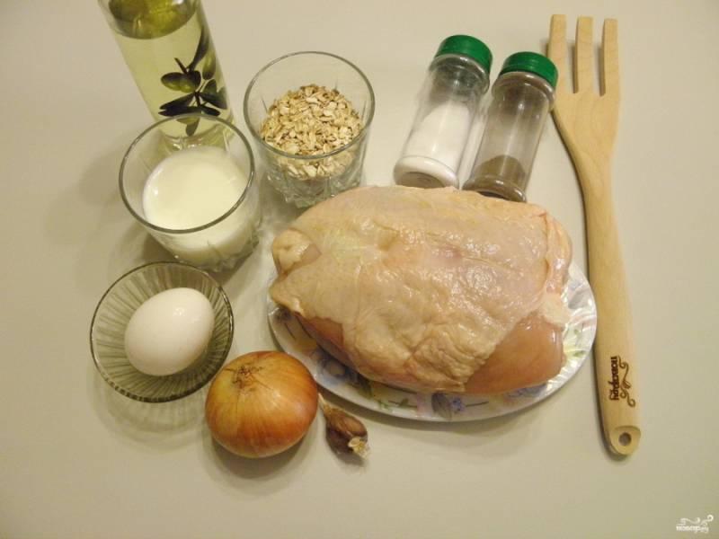 Приготовьте продукты для котлеток. Очистите лук и чеснок, грудку тщательно вымойте.