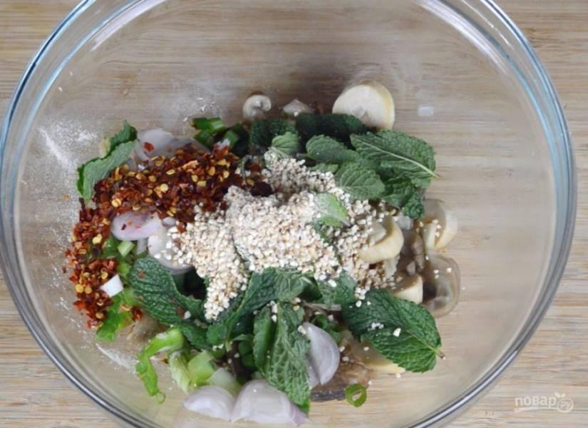 2.Мою и нарезаю тонко лук, мою мяту, обрываю листочки, добавляю все в миску для салата. Всыпаю измельченный жареный рис, сушеный чили и добавляю остывшие грибы.