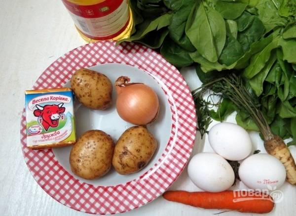 1. Вот наш небольшой набор ингредиентов. Яйца сразу же поставьте вариться вкрутую.