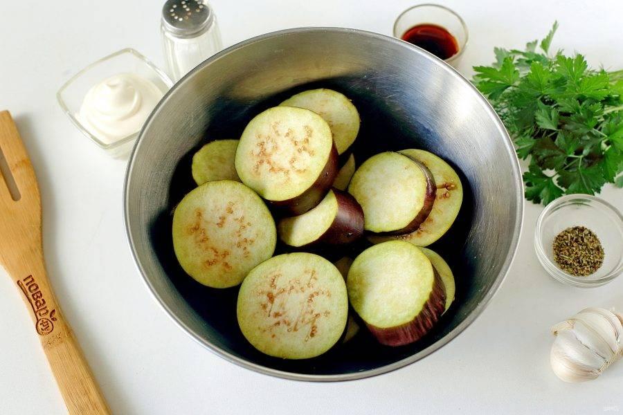 Баклажаны нарежьте кружочками, толщиной 1-1,5 см.