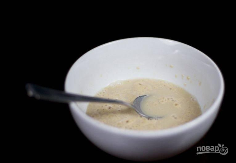 1. Залейте дрожжи теплой водой, добавьте столовую ложку сахара и накройте полотенцем на 15 минут.