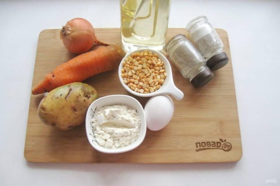 Подготовьте ингредиенты для приготовления горохового супа.
