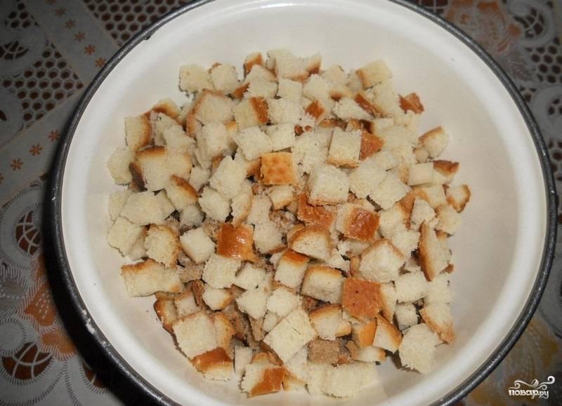1.Черствый хлеб нарезаем маленькими кусочками и отправляем их в миску.