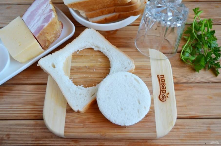 С помощью стакана выдавите кружочки хлеба.