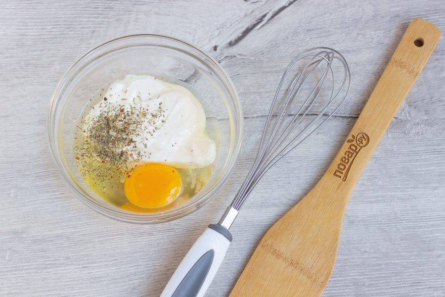 В миске смешайте йогурт, молоко, яйцо, соль и любимые травки.