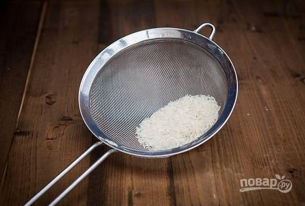 6. Рис промойте и обсушите.