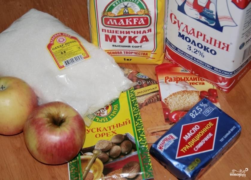 Подготовим все необходимые ингредиенты для приготовления яблочного печенья.