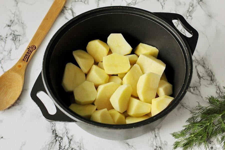Картофель очистите и нарежьте крупными кусочками.