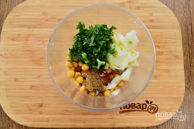 Соедините все ингредиенты, кроме оливкового масла, в измельчителе и взбейте до однородности массы.