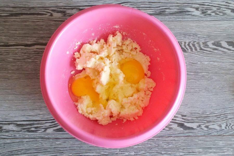 Добавьте яйца. Хорошо взбейте миксером.
