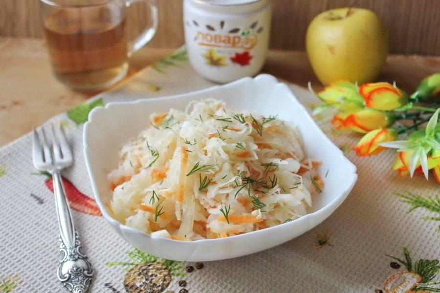 Квашеная капуста с яблочным соком готова. Можно подавать к столу на закуску, к горячему отварному картофелю, мясу, птице, рыбе.