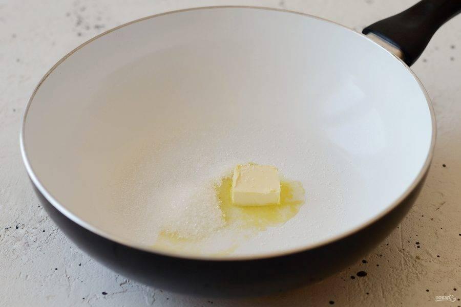 На сковороде растопите сливочное масло, добавьте сахар, перемешайте.