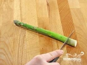 Спаржу вымыть, почистить, отрезать нижнюю часть стеблей.