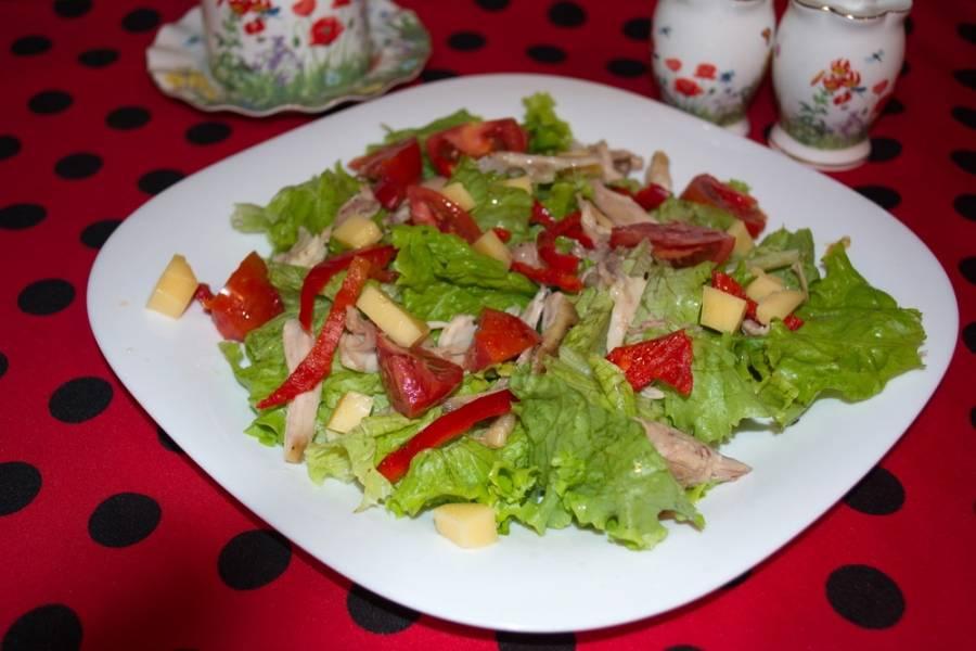 Салат готов к подаче!
