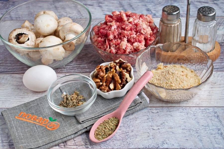Подготовьте остальные ингредиенты. Грибы вымойте, обсушите.