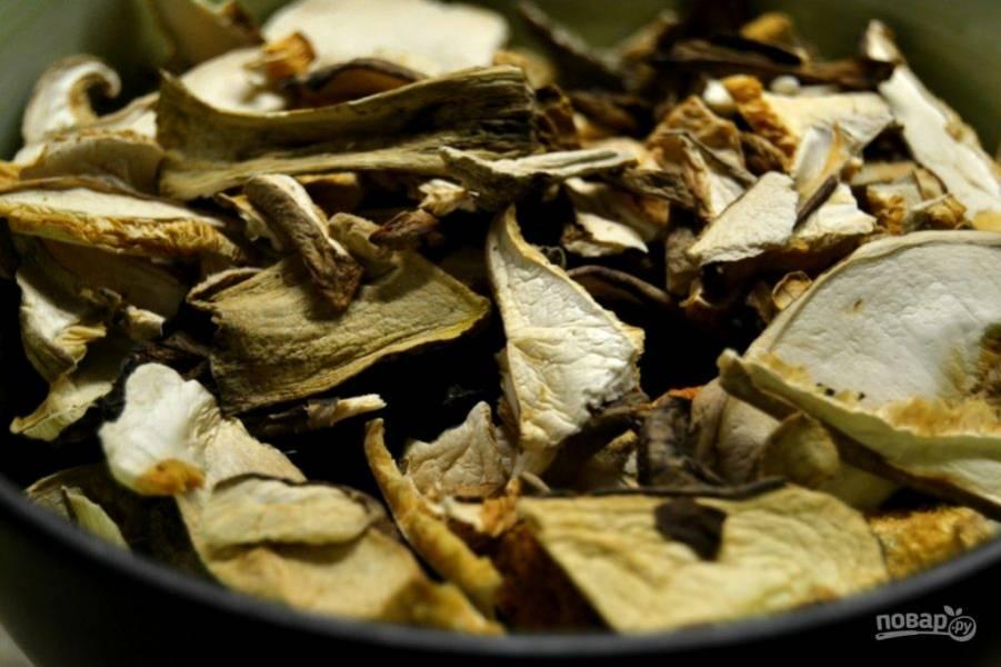 1.Промойте сушеные грибы, затем выложите в большую миску.
