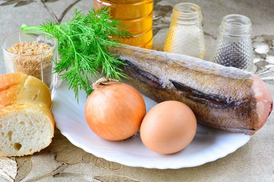 Подготовьте ингредиенты по списку для приготовления детских котлет из минтая.