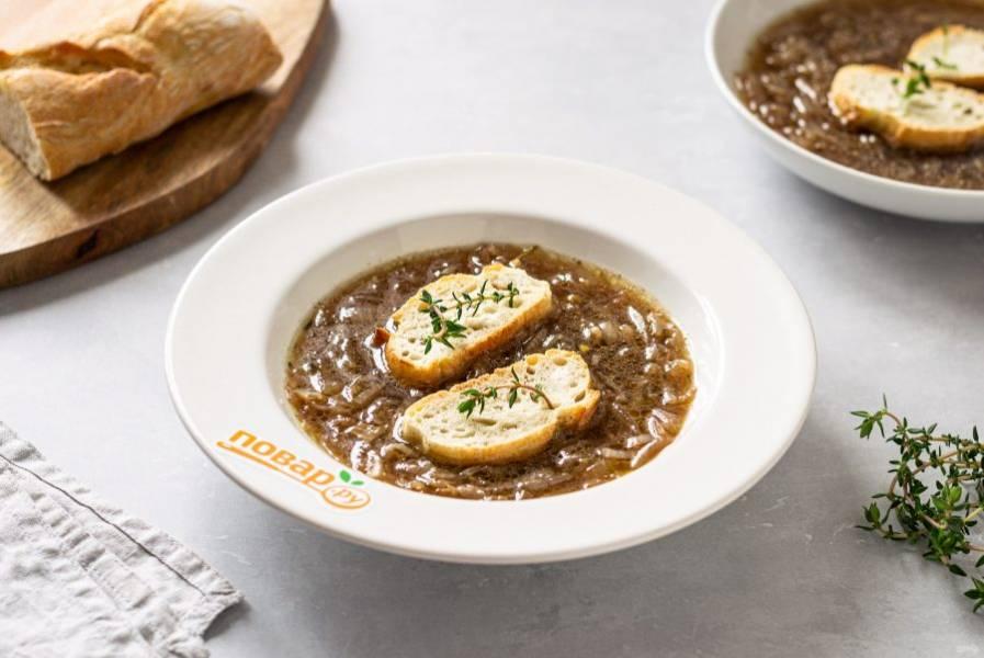 Подавайте вегетарианский луковый суп с подсушенным хлебом. Приятного аппетита!