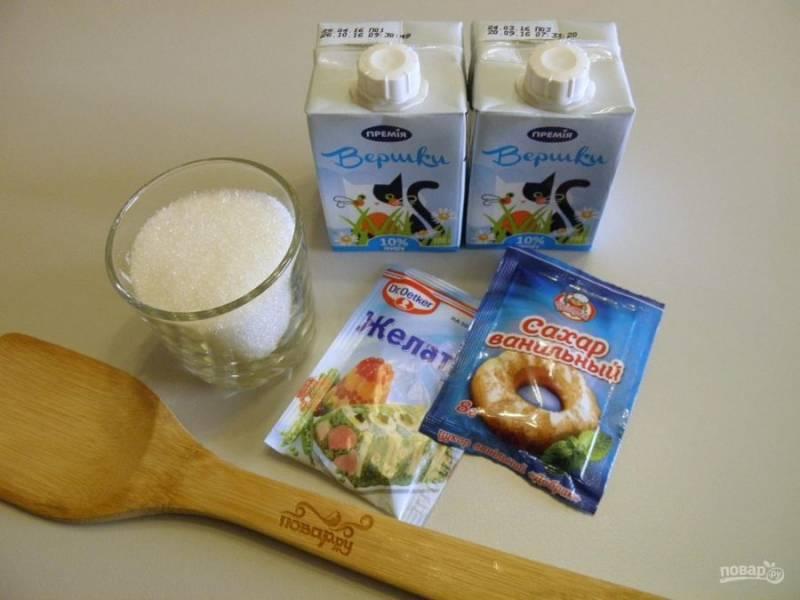 1. Приготовьте необходимые ингредиенты. Жирность сливок на вкусе существенно не отразится, берите 10 или 15 %.