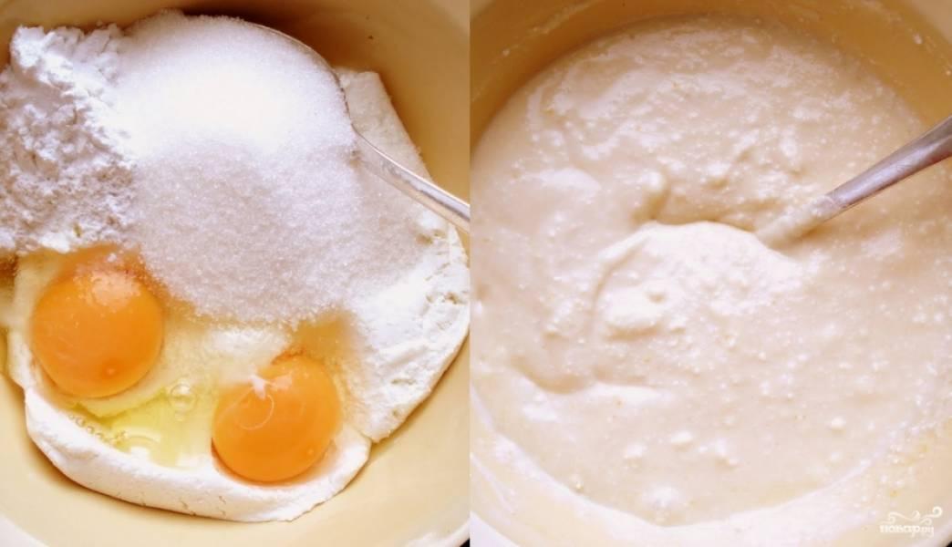 Приготовим начинку. Смешиваем яйца с творогом и сахаром. Удобнее всего использовать миксер, доведя массу до однородного состояния. Начинка должна напоминать густой крем.