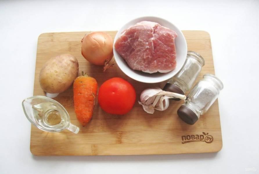 Подготовьте ингредиенты для приготовления кавардака.