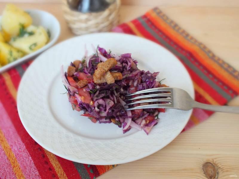 Салат с красной капустой и помидорами