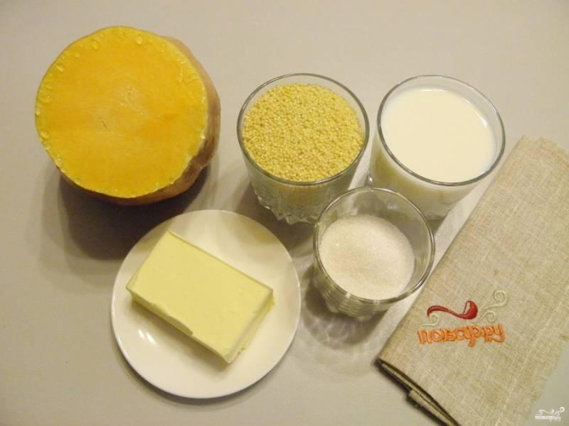 Подготовьте продукты для каши. Пшено переберите и промойте холодной водой. С тыквы снимите кожуру и вычистите внутренности.