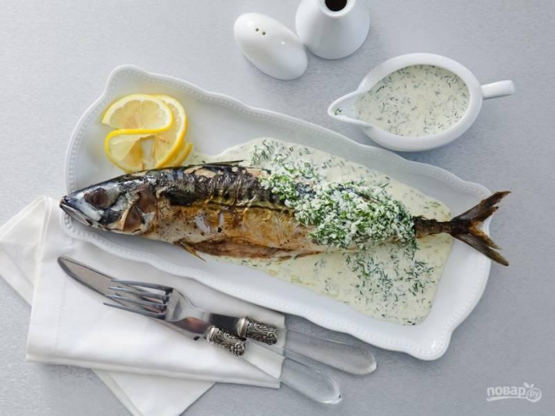 4.Готовую рыбку выложите на тарелку, оставьте до остывания и полейте соусом. Приятного аппетита!