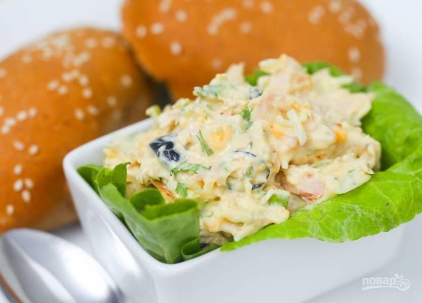 Оставьте блюдо на час в холодильнике перед подачей. Приятного аппетита!