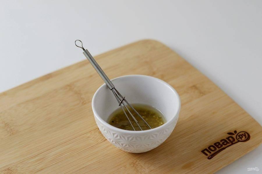 Для заправки смешайте горчицу, сироп топинамбура и лимонный сок, тщательно перемешайте. Затем влейте оливковое масло и еще раз перемешайте до однородной консистенции.