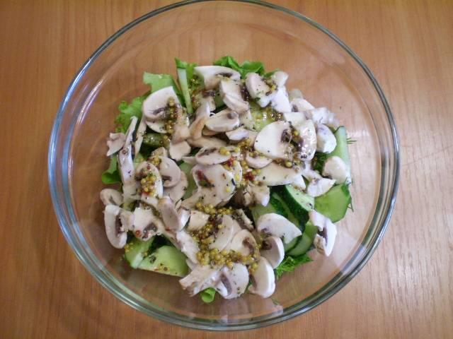7. В салатник кладем овощи, грибы, заправляем салат.
