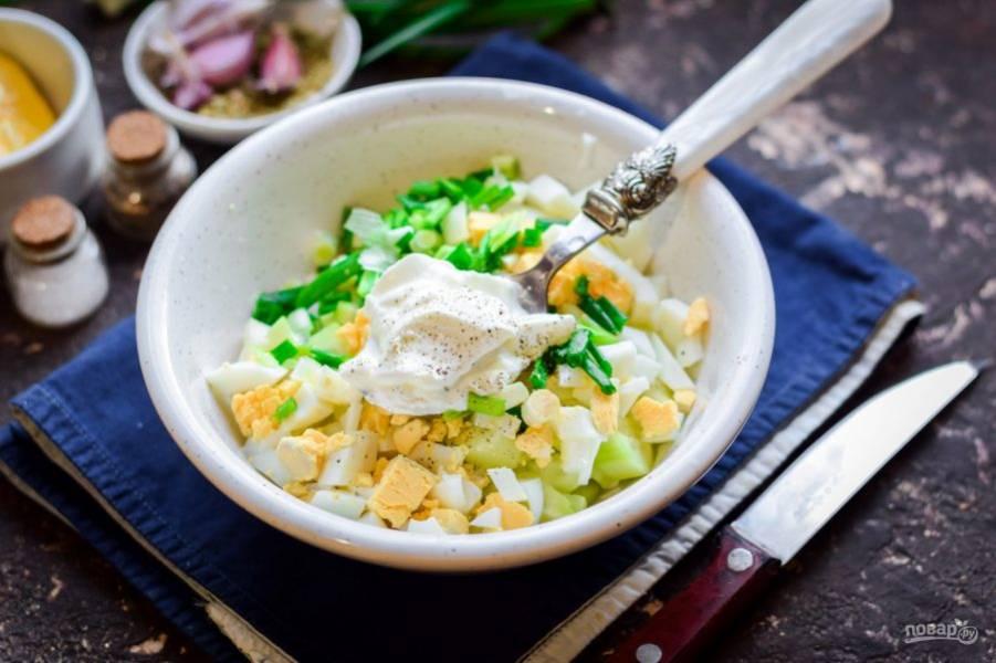 Добавьте нарезанный зеленый лук, йогурт, соль и перец. Перемешайте салат и подавайте к столу.
