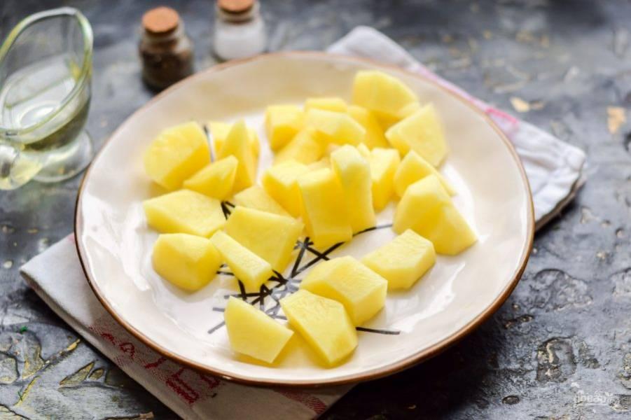 Картофель очистите и сполосните, нарежьте небольшими кубиками.