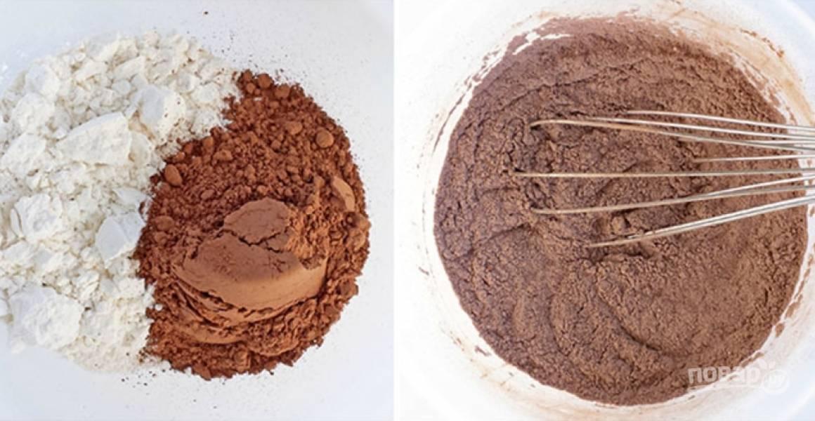 Сперва смешаем муку, какао, соду и разрыхлитель в мисочке.