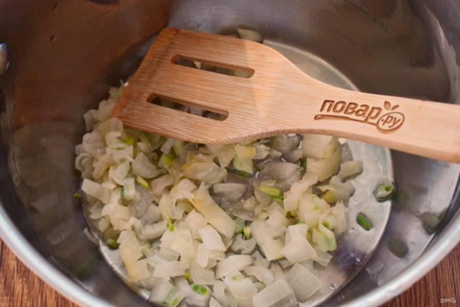 В кастрюле с двойным или толстым дном разогрейте растительное масло, припустите измельченный лук до мягкости.