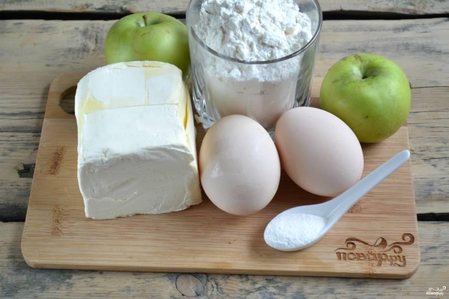 Подготовьте все необходимые ингредиенты. Маргарин положите в морозилку, чтобы он стал очень твердым.
